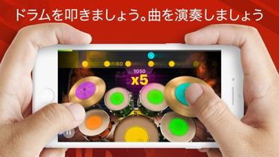 WeDrum - ドラムセット と 音楽 リズムゲームのスクリーンショット1
