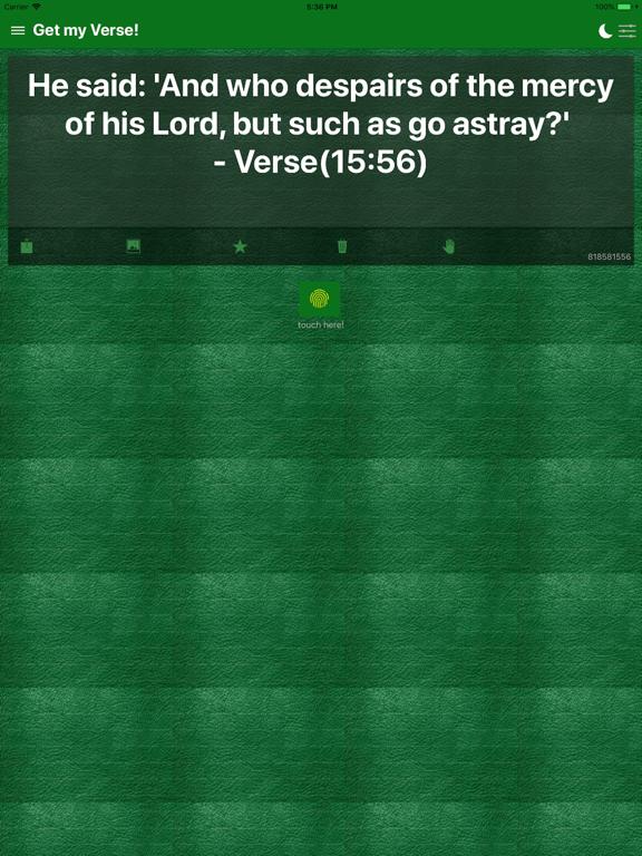 Quran Quotes - Islamic Verses screenshot 10