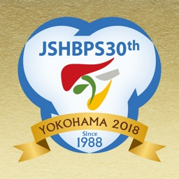 第30回日本肝胆膵外科学会 学術集会 Jshbps30 By Japanese Society Of Hepato Biliary Pancreatic Surgery