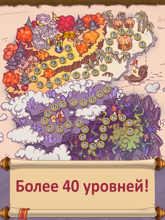 Сад Гномов: Исчезнувший король для iPad