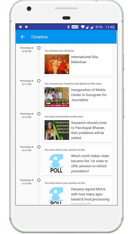Rising Haryana screenshot-4