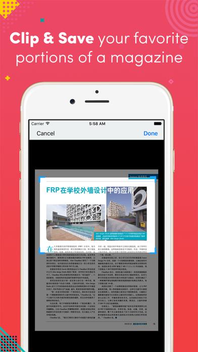 增强塑料-中国版Reinforced Plastics ChinaScreenshot of 2