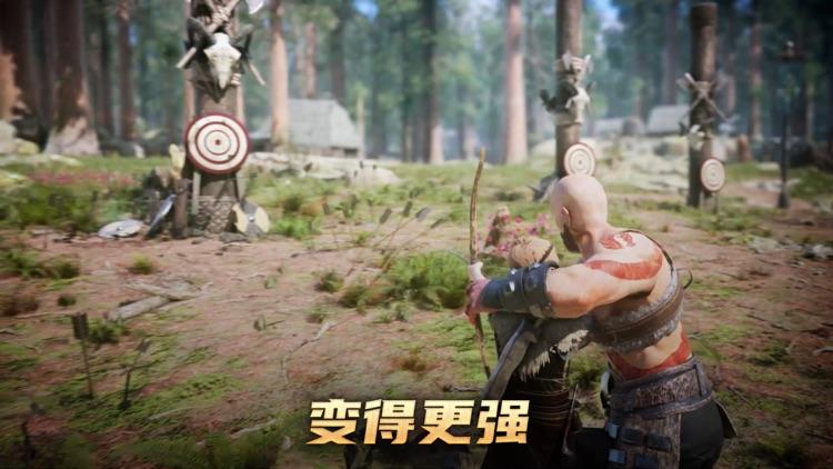 阿瓦隆之王:万龙争霸 screenshot-8