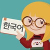 Catch It 韓国語: ハングル、発音 - iPhoneアプリ