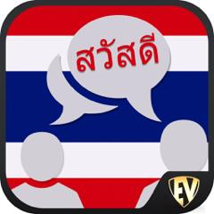 Learn Thai SMART Guide