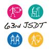 第63回日本透析学会学術集会・総会