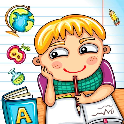 Образование - Серия Хочу Знать