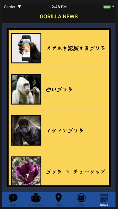 Gorilla Gorilla Gorilla screenshot 9