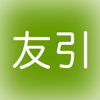 SHIGETO TAKAGI - 2021年(令和3年)友引年間カレンダー アートワーク