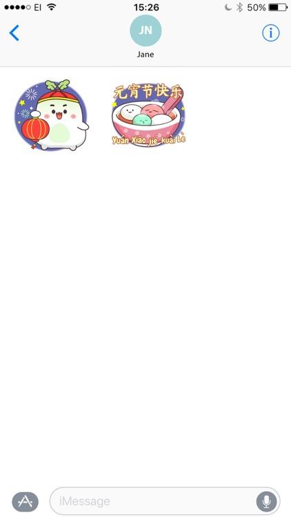 Chinese New Year Tobi screenshot-3