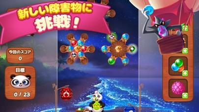 Panda Pop-パンダポップのスクリーンショット2