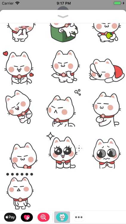 Fluffy Cat Animated Stickers screenshot-2