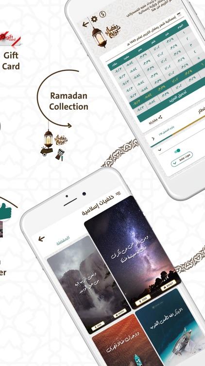 Prayer Now : Azan Prayer Times screenshot-6
