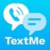 TextMe - 2番目の電話番号