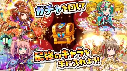 成金電鉄-超ハマる放置系ゲームのスクリーンショット5