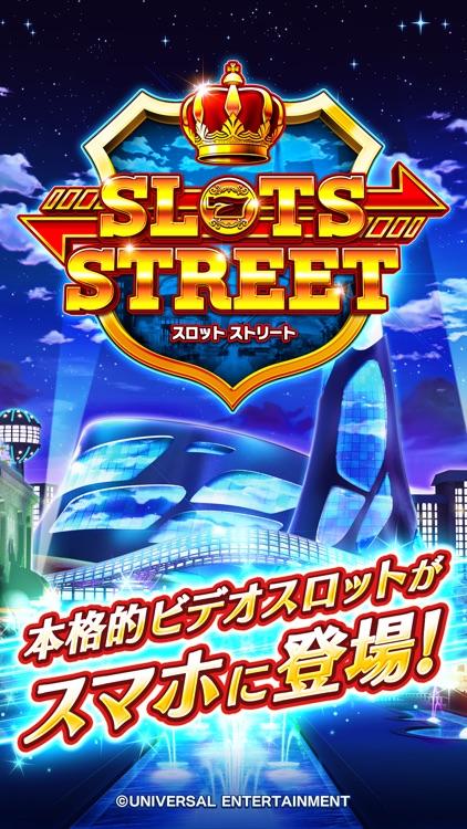 スロットストリート