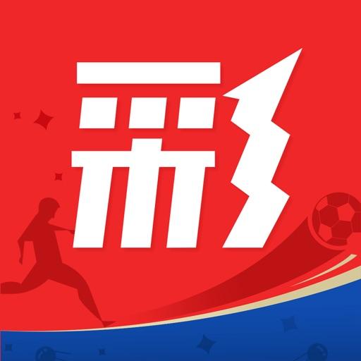 网易红彩-竞彩足球体彩预测分析