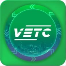 VETC Customer