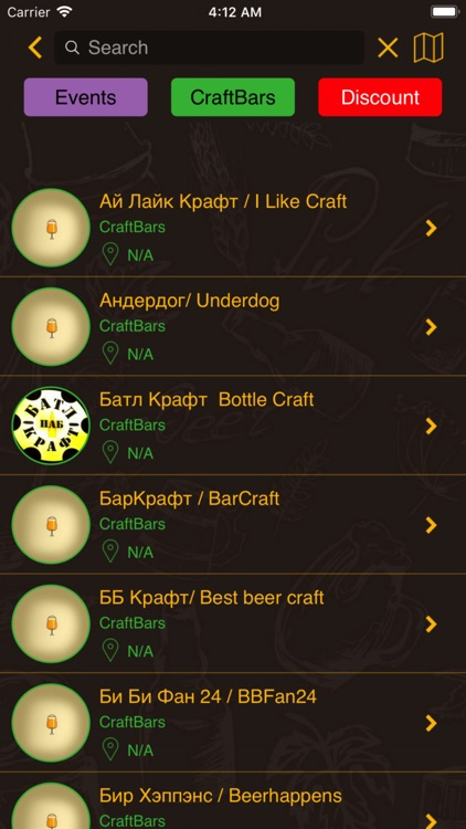 BeerFly Moscow screenshot-4