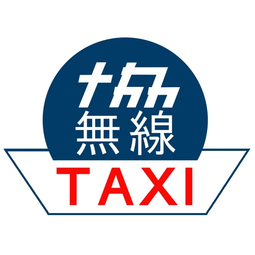 協同無線タクシー沖縄 配車アプリ