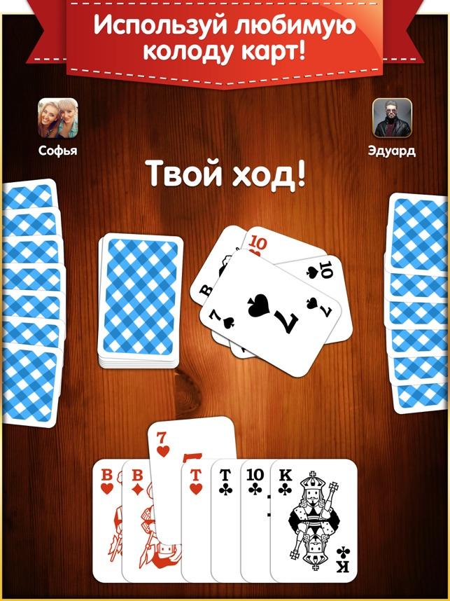 101 играть онлайн карты с компьютером 36 карт играть одному