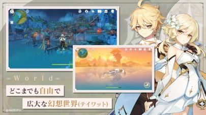 原神 ScreenShot3