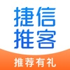 捷信推客-分享推荐网赚助手