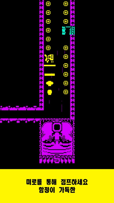 Tomb of the Mask for Windows