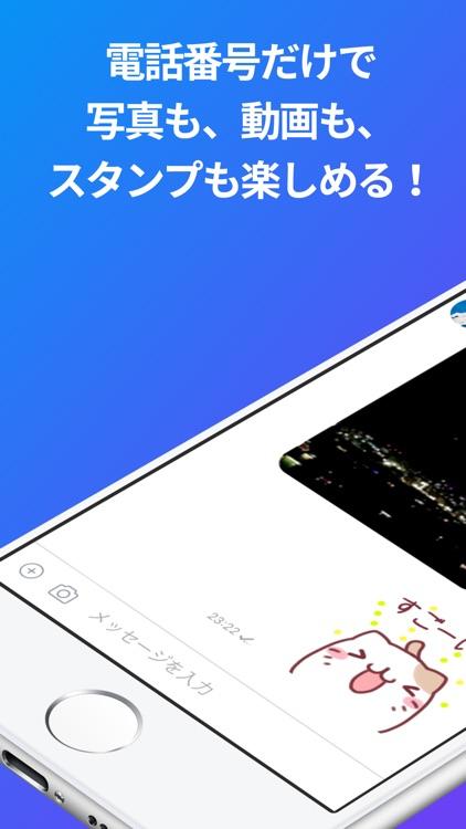 +メッセージ(プラスメッセージ)