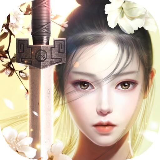 九州主宰 - 剑荡九州,寻仙问道