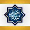 Eid Mubarak Greeting Cards +