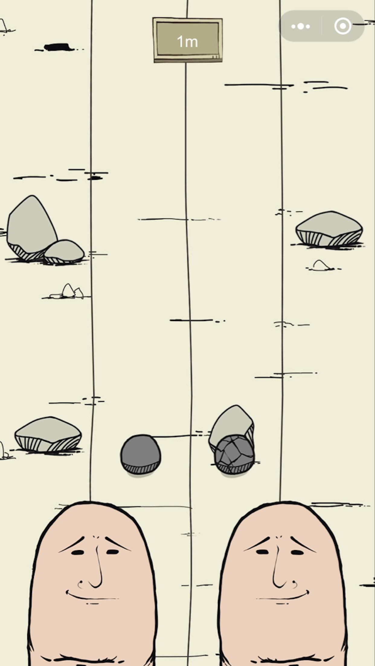 神手-守护前行神手游戏 Screenshot