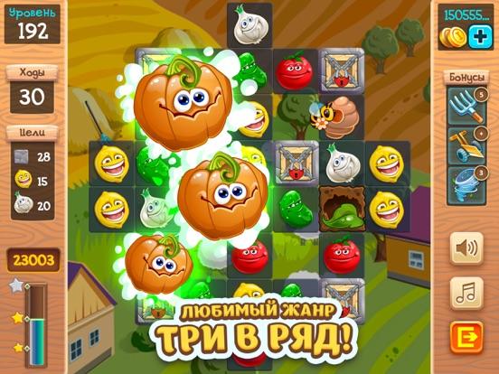 Веселый Огород 3 в ряд на iPad