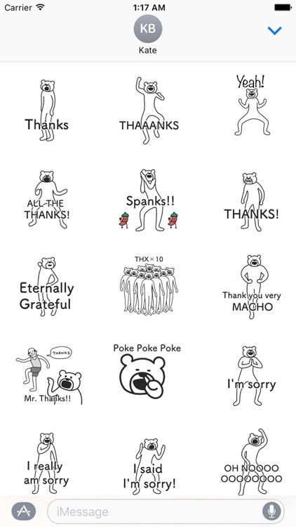 Animated Dancing Bearman Emoji