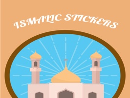 Islamic Stickers - Eid Sticker