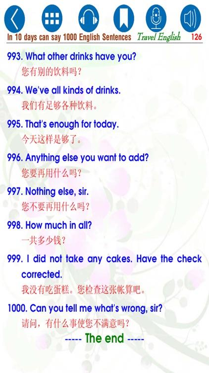 10天会说1000英语短句 - 旅游 screenshot-4