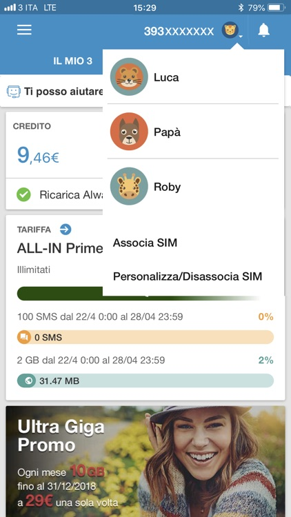 Area Clienti 3 screenshot-4