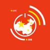 中國電視直播 - 中國電視直播