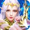 守望天使-热门奇迹类MMORPG手游