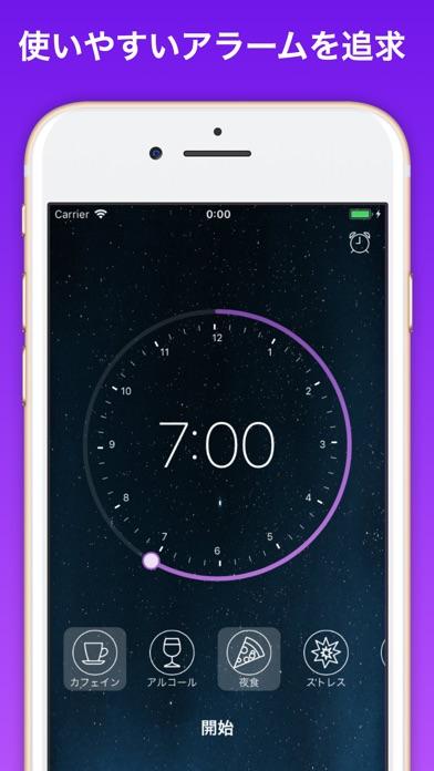https://is5-ssl.mzstatic.com/image/thumb/Purple115/v4/56/b2/dc/56b2dc90-9eb5-78a0-7cd2-6b6629c64b90/source/392x696bb.jpg
