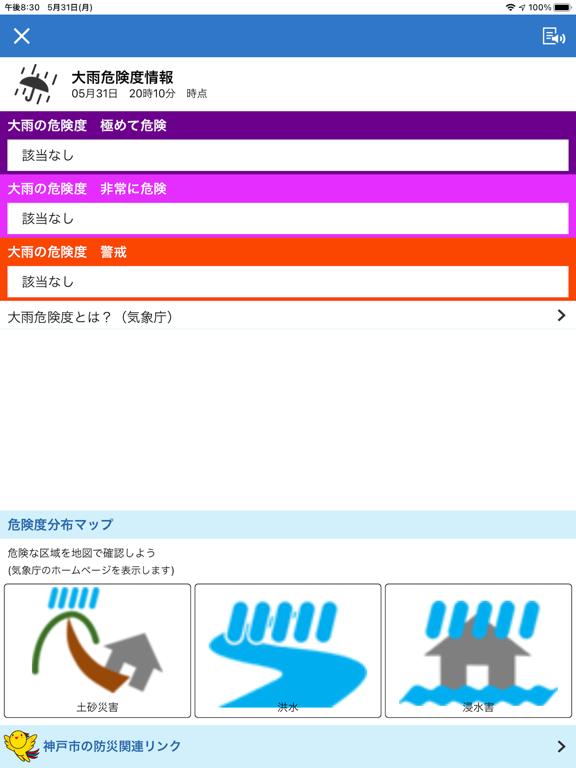 https://is5-ssl.mzstatic.com/image/thumb/Purple115/v4/57/0b/db/570bdbfa-2b3e-c72d-10bb-5c7717272a3c/tns.whikefhp.png/576x768bb.png