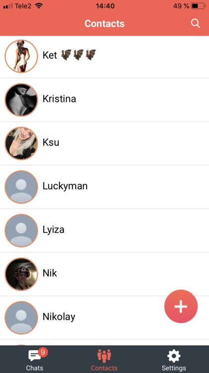 UAround - Private Messenger screenshot-8