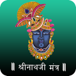 Shrinathji Mantra & Aarti
