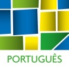 Michaelis Escolar Português - iPhoneアプリ