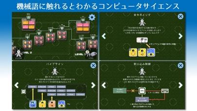 トライビット ポインタ screenshot1
