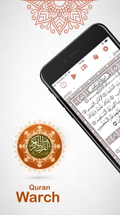 Quran Warsh مصحف ورش