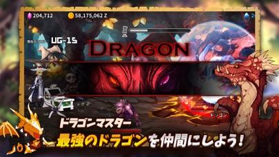 箱にされた勇者 - 放置系RPG紹介画像3