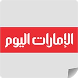 صحيفة الإمارات اليوم