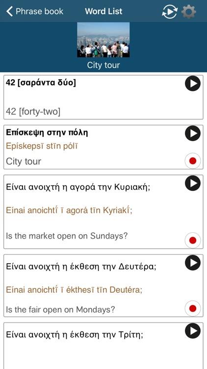 Learn Greek - 50 Languages screenshot-3