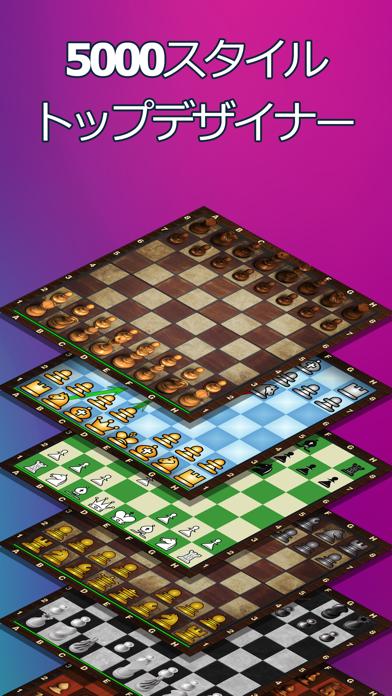 チェス Pro - Mastersoftのおすすめ画像8